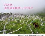 200631_2