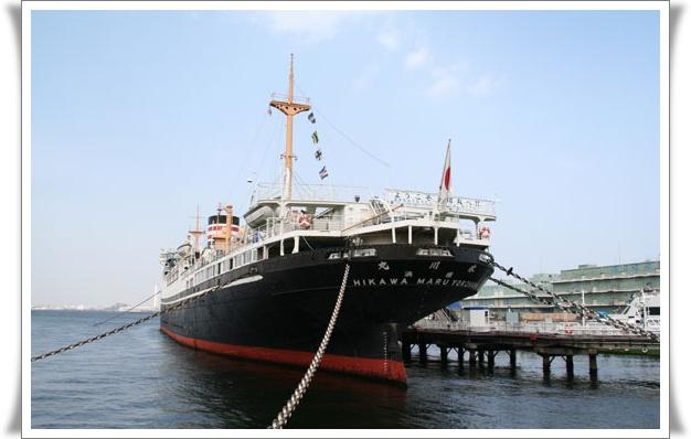 Hikawamarua
